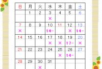 ☆伏見大手筋店8月スタッフ出勤表☆
