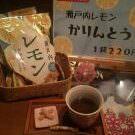 夏季限定☆お茶菓子♪