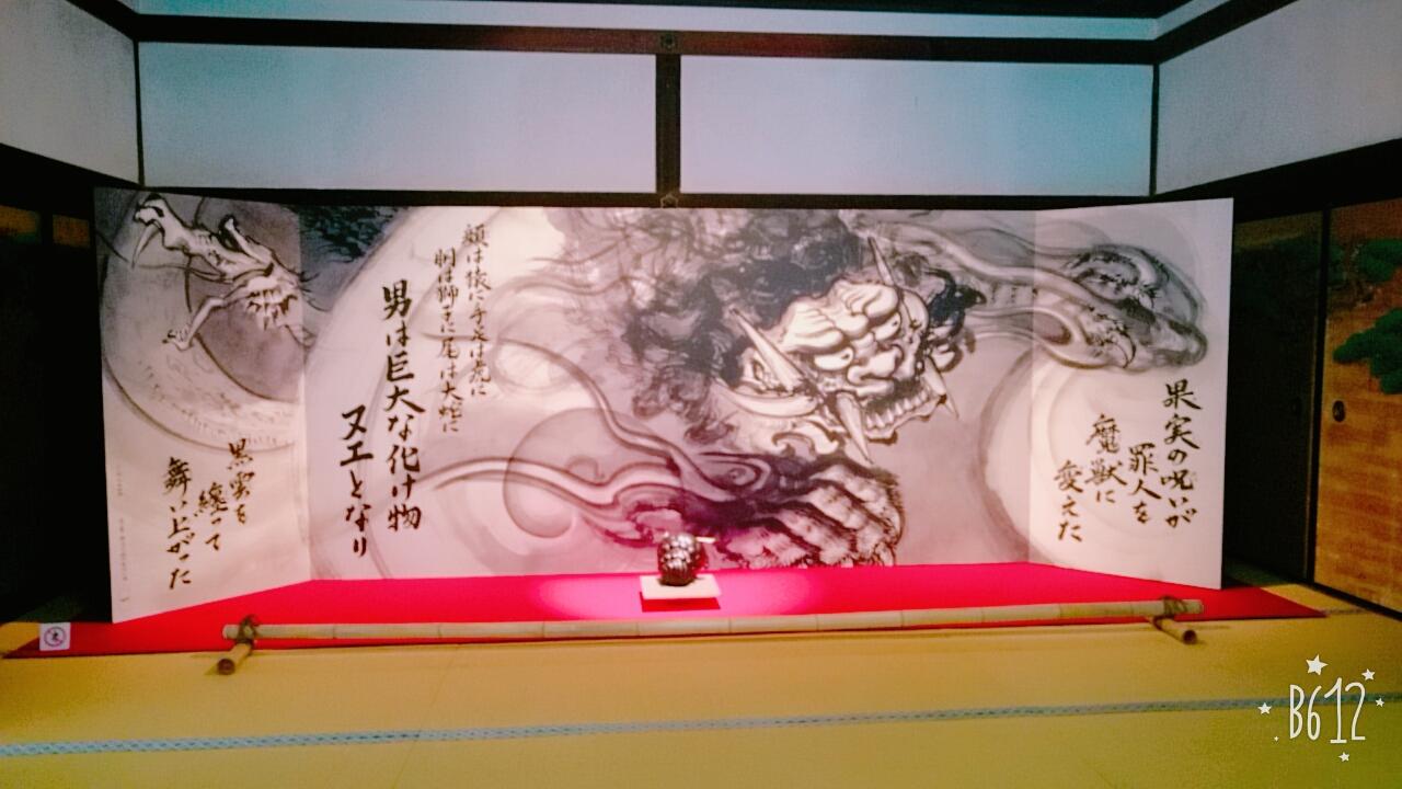 大覚寺 ONEPIECE ART