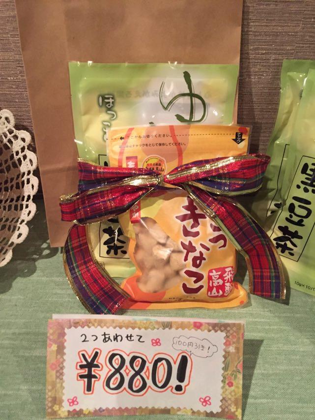 お茶菓子のセット販売始めました☆