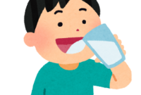水分補給について