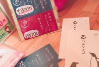 母の日に癒しをプレゼント(^_-)-☆