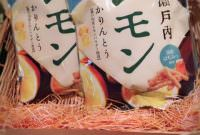 夏季 人気のお茶菓子★