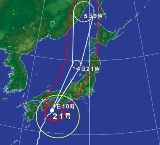 台風21号の接近により、9/4ゆめみし各店臨時休業いたします。※河原町店のみ通常営業