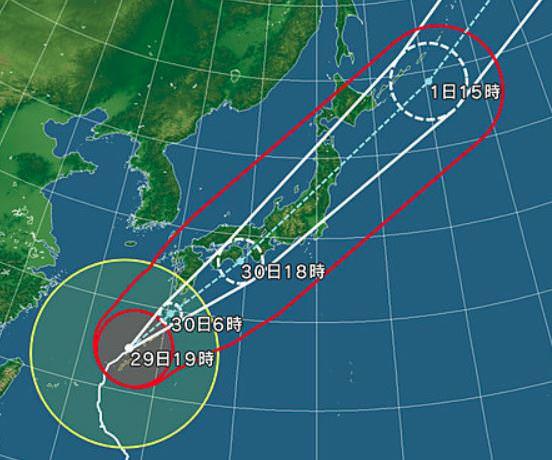 台風24号の接近により、9/30ゆめみし全店臨時休業いたします。