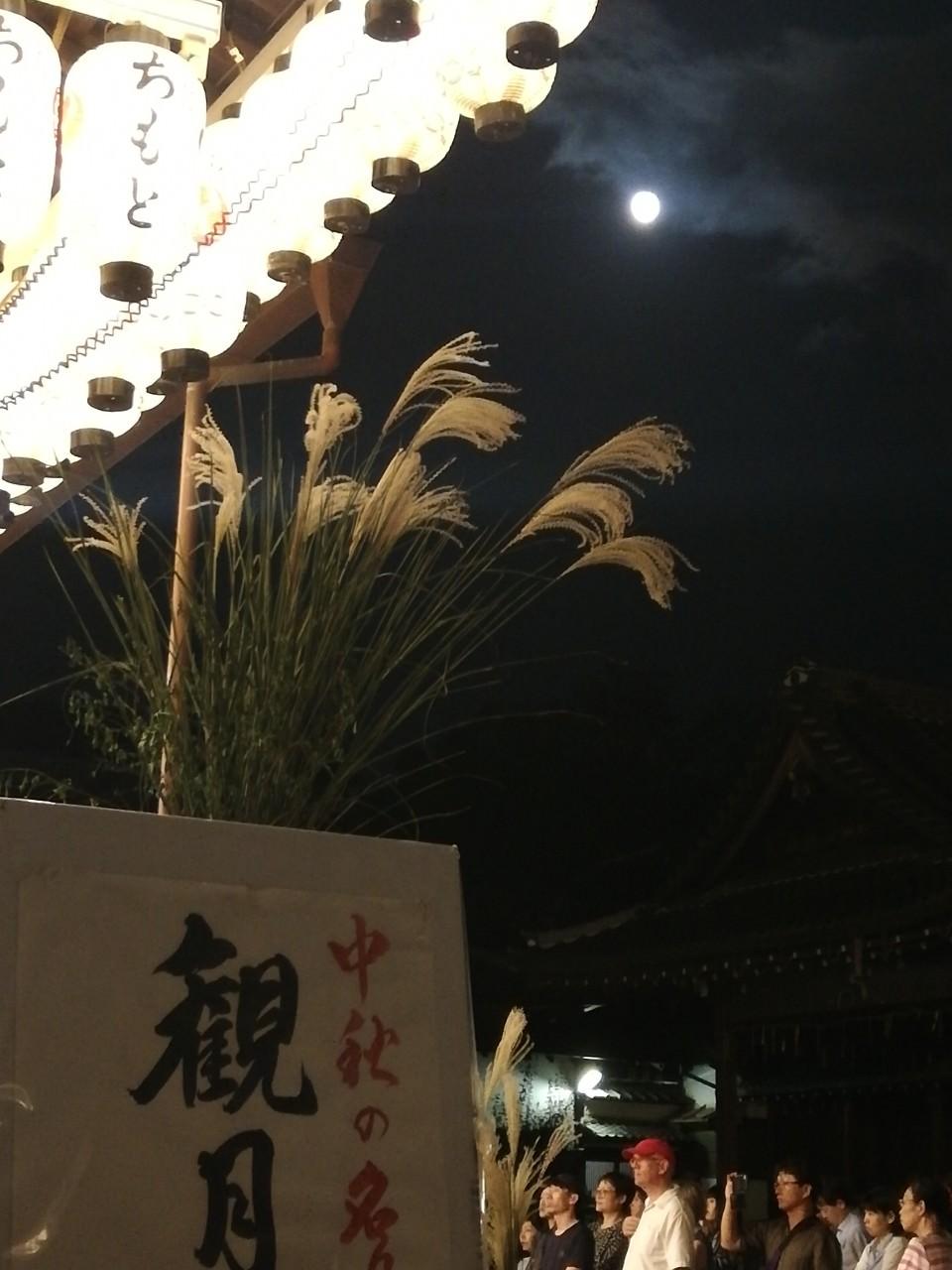 中秋の名月~お月さまを愛でる🎑