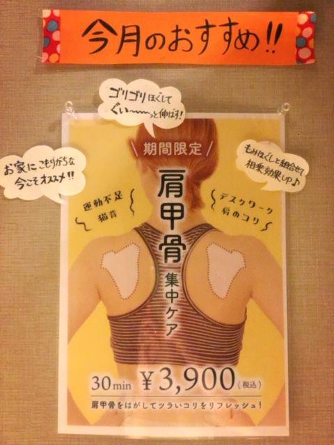 運動不足に!5月枚方店限定メニュー☆